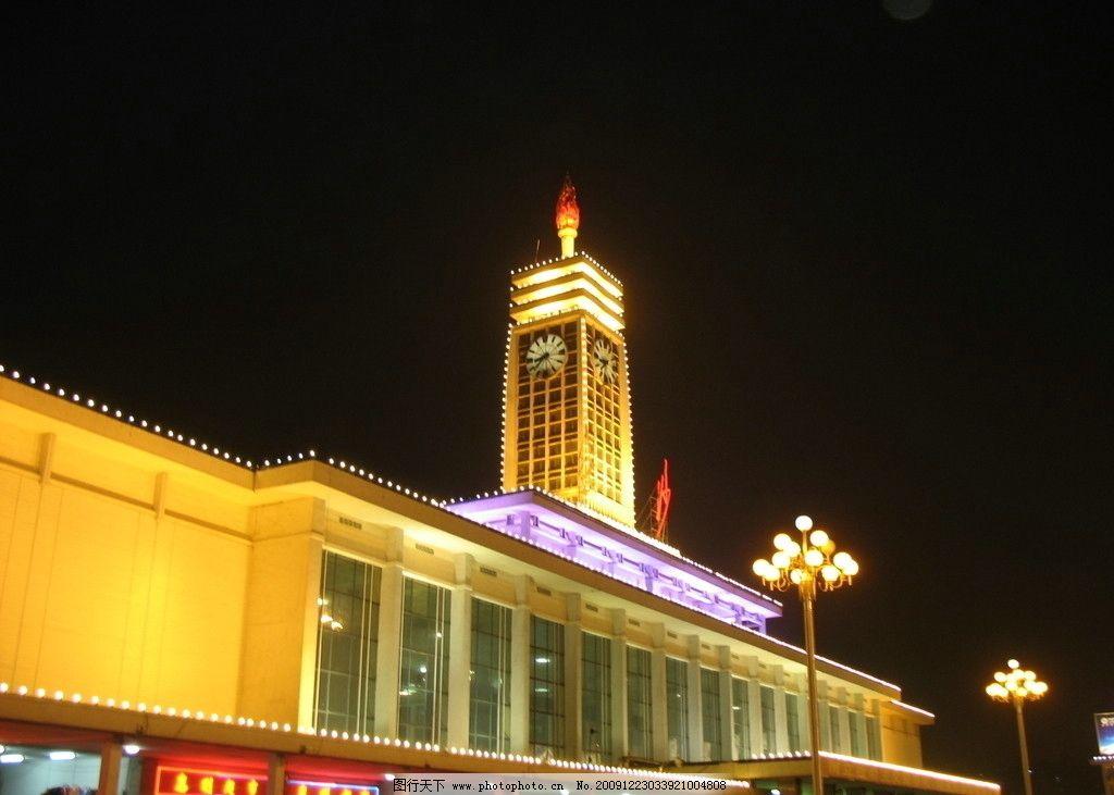 长沙火车站夜景图片