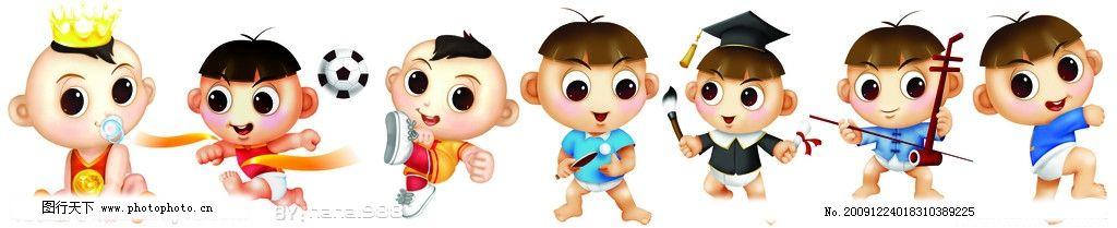 贝因美小孩 贝因美 可爱婴儿 运动 动漫人物 动漫动画 设计 50dpi jpg