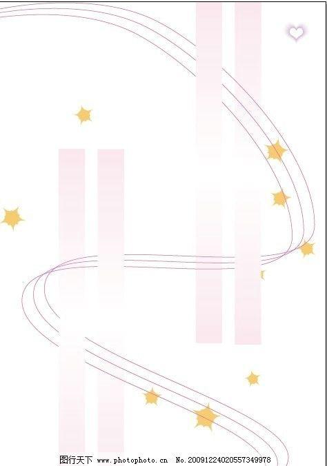 曲线美 矢量 素材 底纹 粉红 曲线 矢量素材 条纹线条 底纹边框 ai