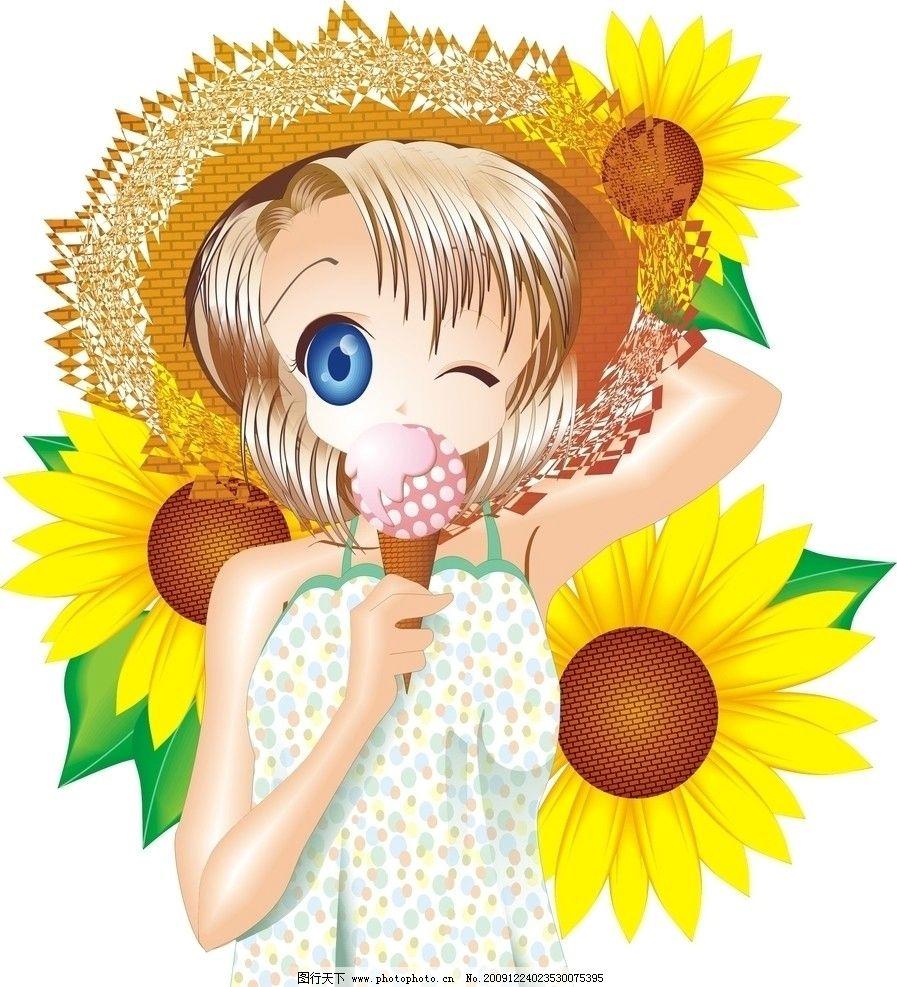 少女 向日葵 冰淇淋 帽子 裙子 夏天 儿童幼儿 矢量人物 矢量 cdr