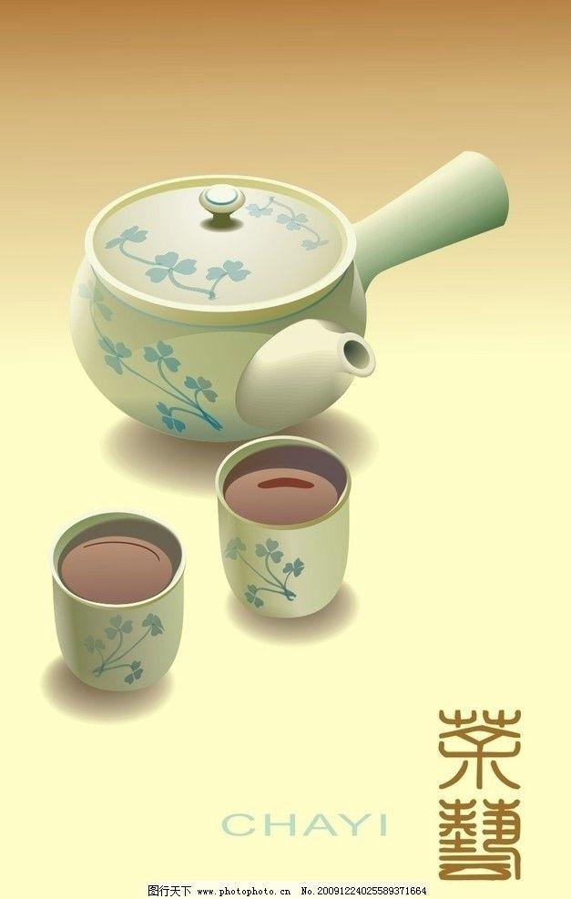 手绘茶壶图片