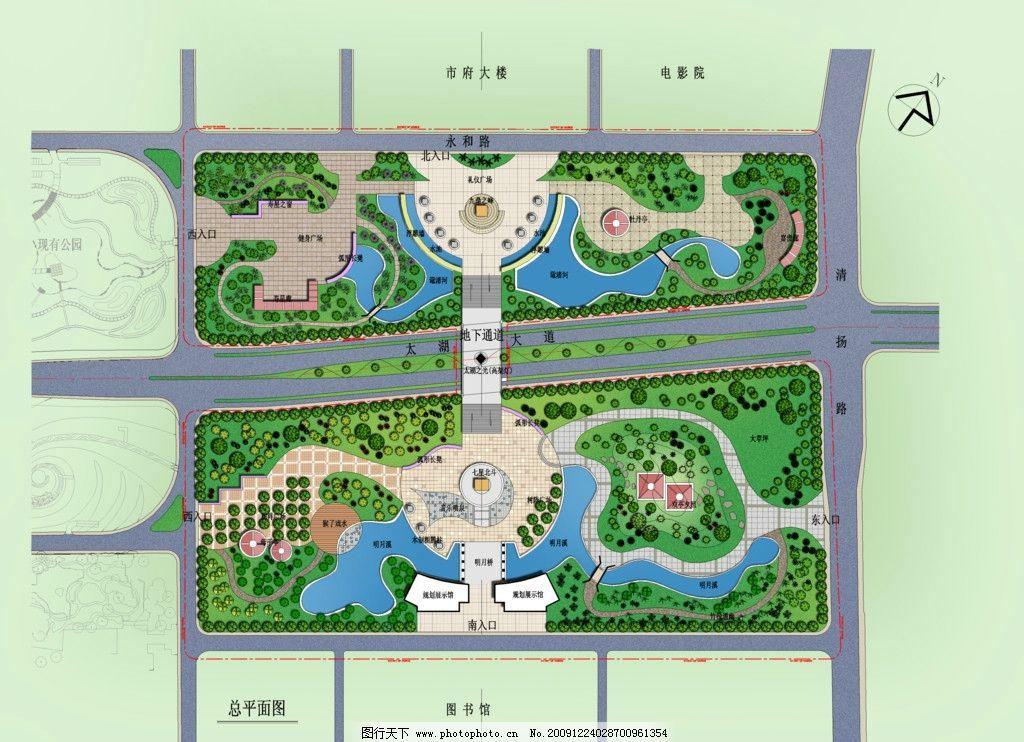 太湖广场绿化设计方案图片