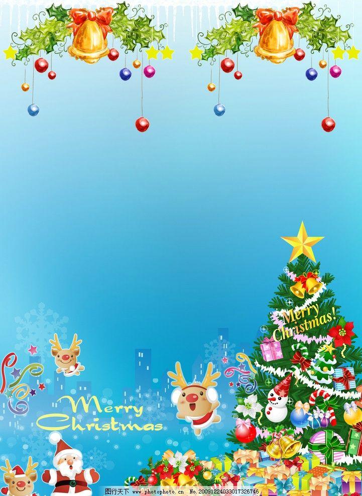 圣诞 海报图片