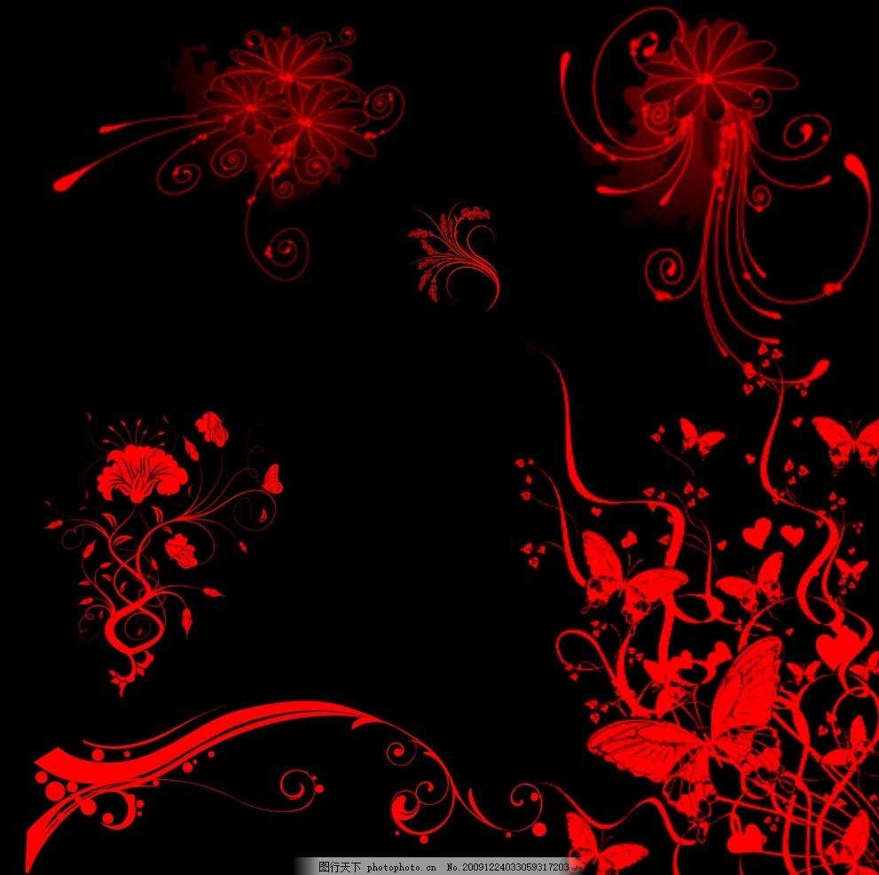 各种潮流花纹 分层花纹 蝴蝶 花纹 梦幻花纹 装饰花纹