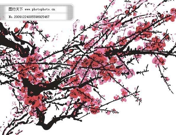 梅兰竹菊植物画 水墨梅花