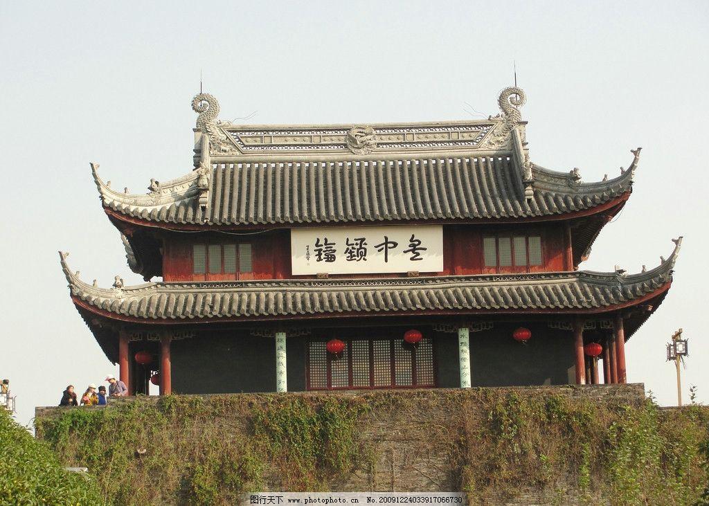 苏州园林 古代建筑
