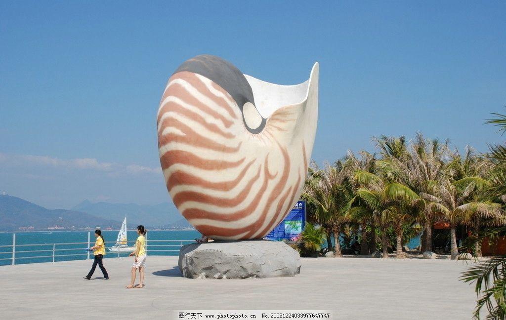 海螺造型雕塑 三亚图片