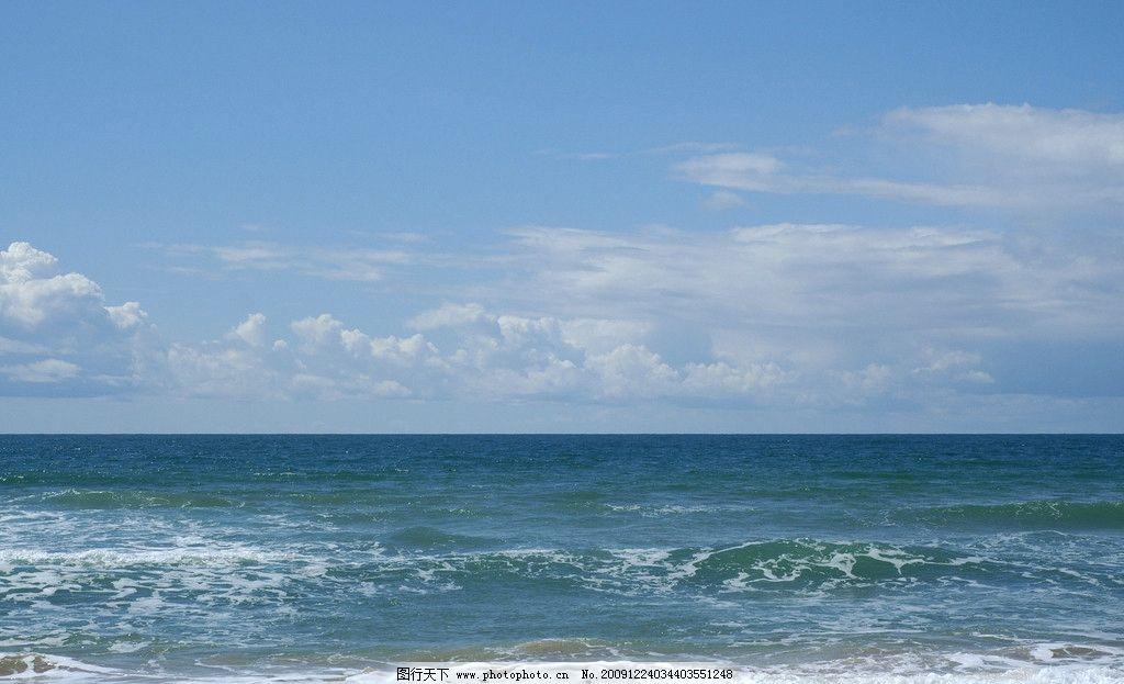 大海 蓝色 海边 波浪 冲浪 海阔天空 波涛 海天一线 山水风景 自然