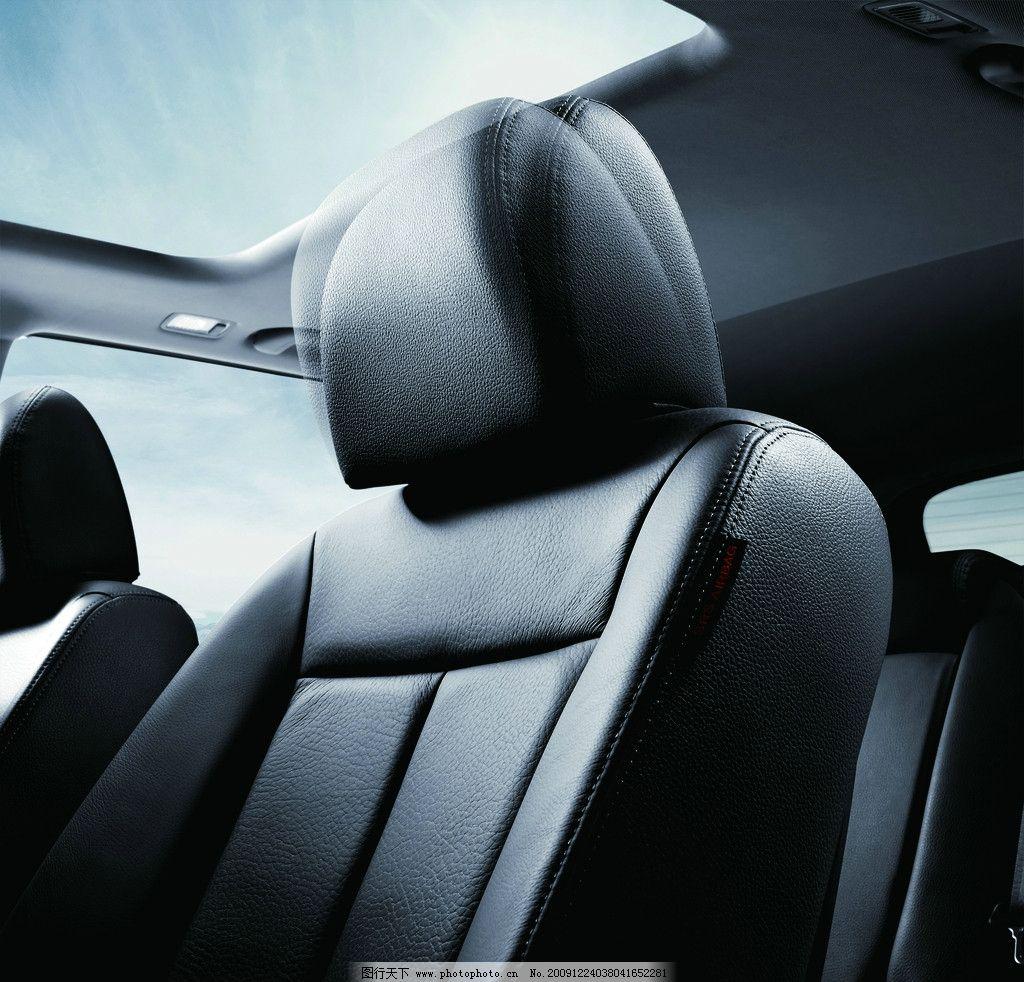 汽车安全头枕图片