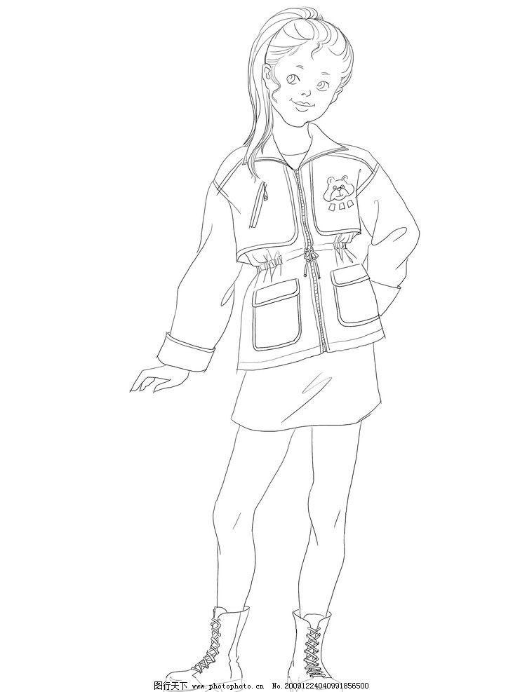 服装设计素材 儿童 小孩 素描 女孩 女生 动漫 动画 人物 动漫人物