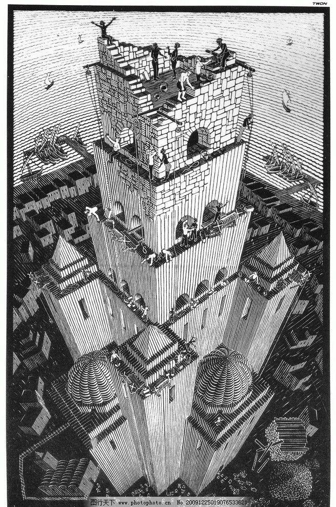 埃舍尔 视错觉 平面构成 绘画书法 文化艺术 设计 72dpi jpg