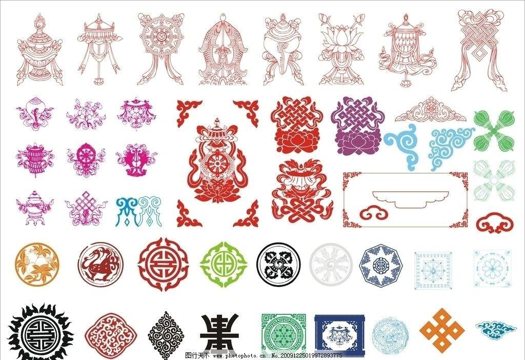 藏式花边花纹边框图片