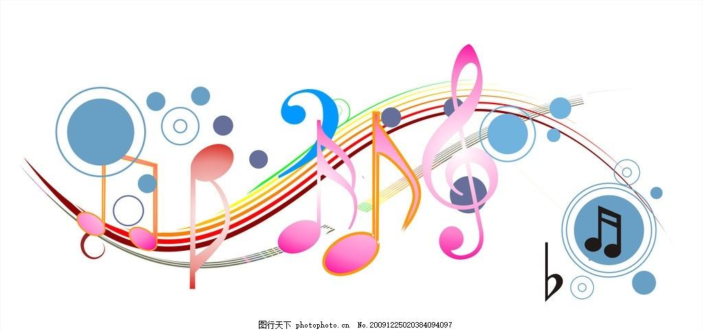音符 音符设计元素 花边花纹 底纹边框 设计 450dpi jpg