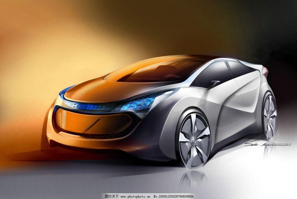 概念车设计手稿 跑车 汽车 概念车 手绘 设计 北京现代 汽车设计 交通