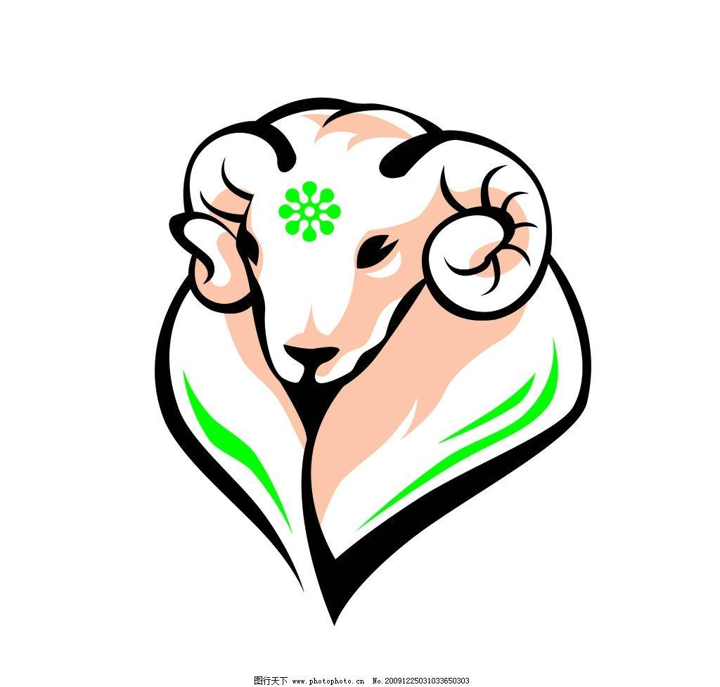 卡通羊 可爱的小羊 psd分层素材 源文件库 其他模版 广告设计模板 源