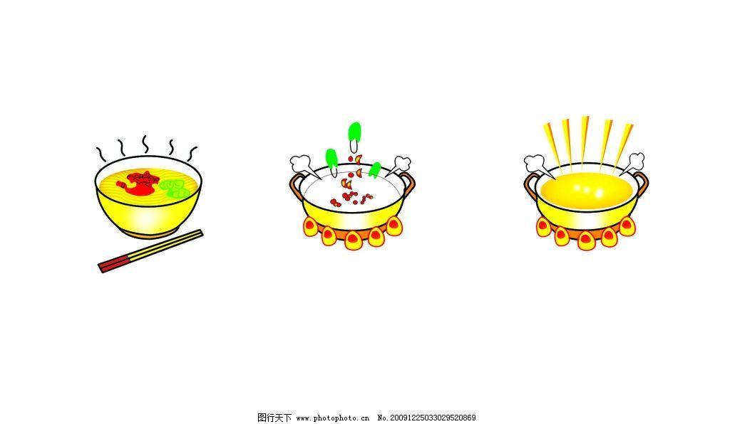 锅碗 筷子 小标 面条 辅助图形图片