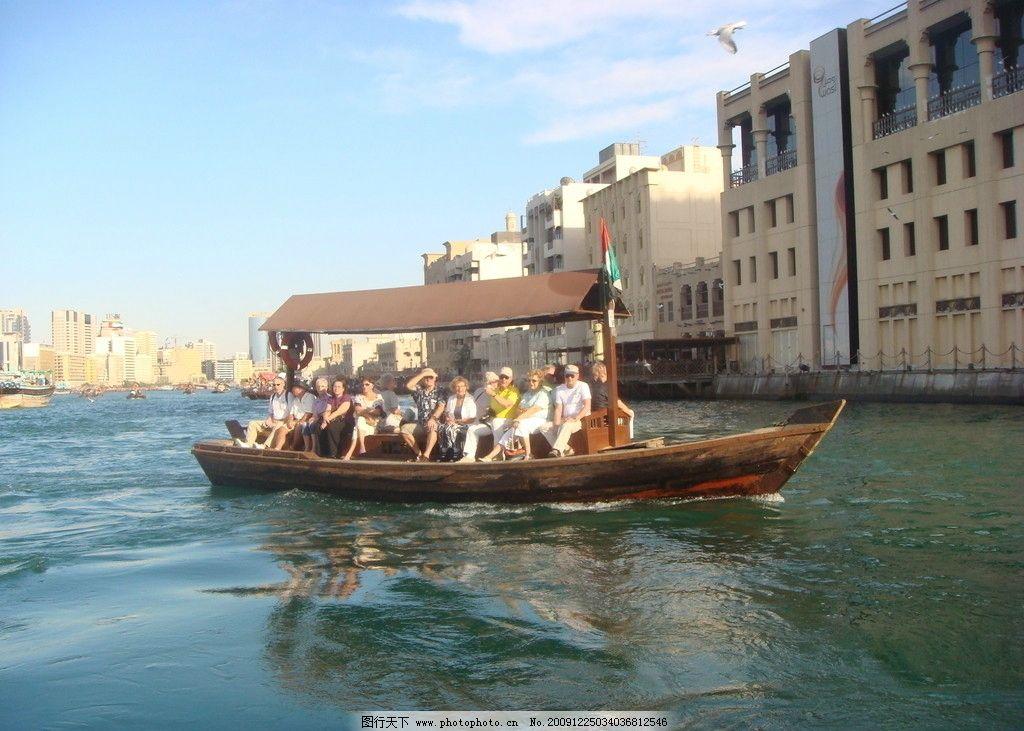南非风景 南非 迪拜 水上的士 arba 国外旅游 旅游摄影 摄影 72dpi jp
