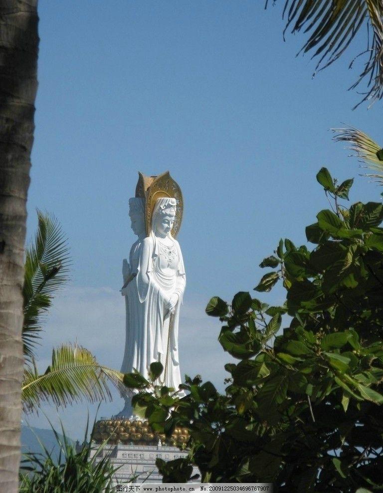 海南三亚南山寺 南山寺 南海观音 三亚旅游 风景名胜 自然景观 摄影