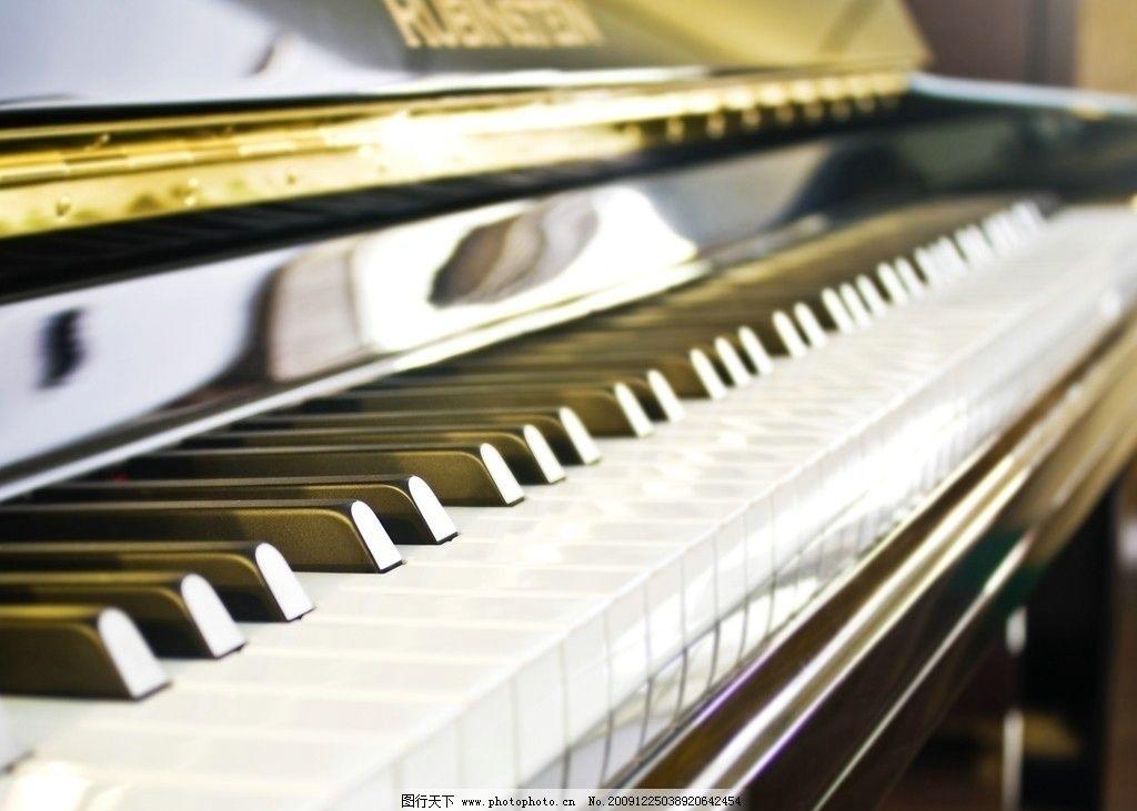 钢琴图片,键盘 琴键 摄影-图行天下图库
