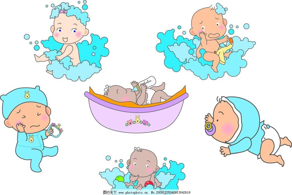 顽皮宝宝 洗澡 卡通 矢量 可爱 宝宝 婴儿 儿童 游泳 泡沫 儿童浴缸