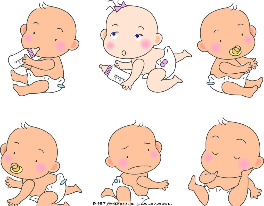 顽皮宝宝 卡通 矢量 可爱 宝宝 婴儿 儿童 襁褓 尿布 儿童幼儿 矢量