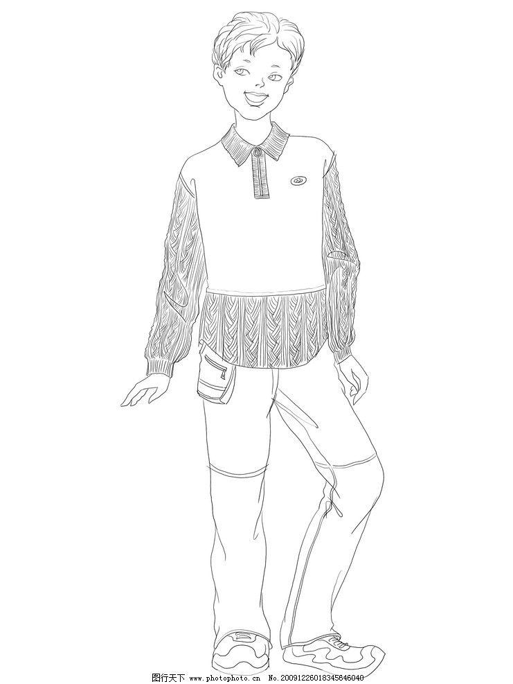服装设计素材 儿童 小孩 素描 男孩 男生 动漫 动画 人物 动漫动画