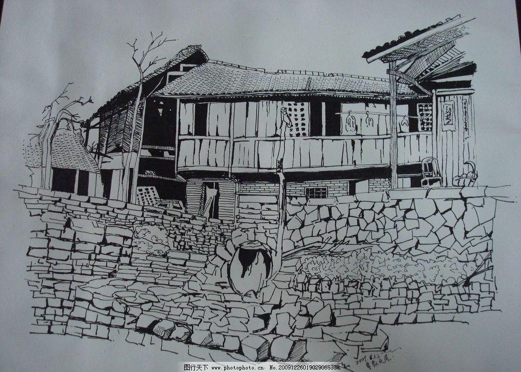 速写 客家小居 风景 绘画书法 文化艺术 设计 72dpi jpg