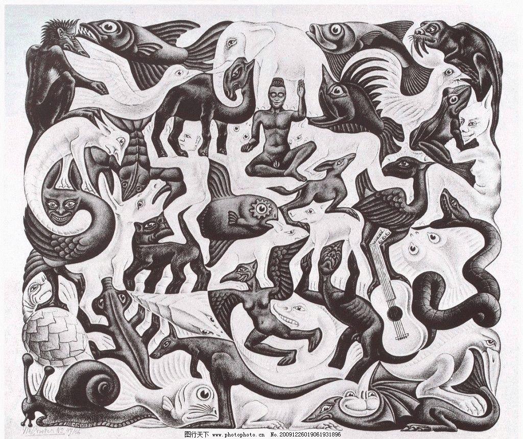 埃舍尔 平面设计 平面构成 视错觉 绘画书法 文化艺术