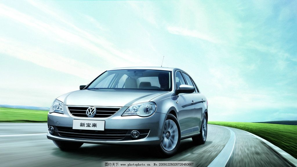 新宝来 新宝来汽车 公路 大众标志 大众汽车 上海大众 大众新宝来汽车