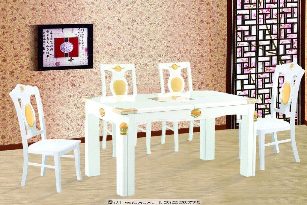白色餐桌椅图片