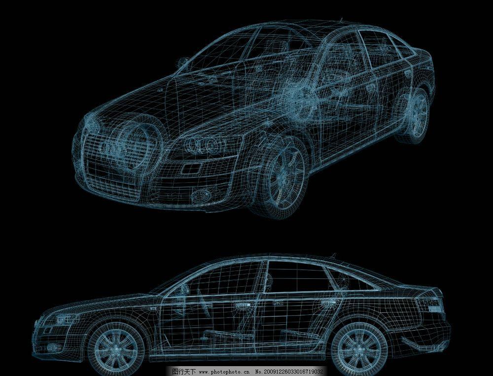 汽车透视线条 汽车三维线条 三维汽车 奥迪a6 轿车 线条 其他 psd分层