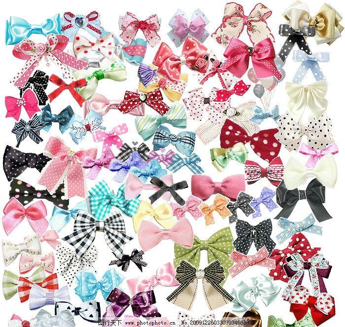 蝴蝶结大全 可爱 漂亮 精选 女生 粉红 装饰 水印 饰品 作图
