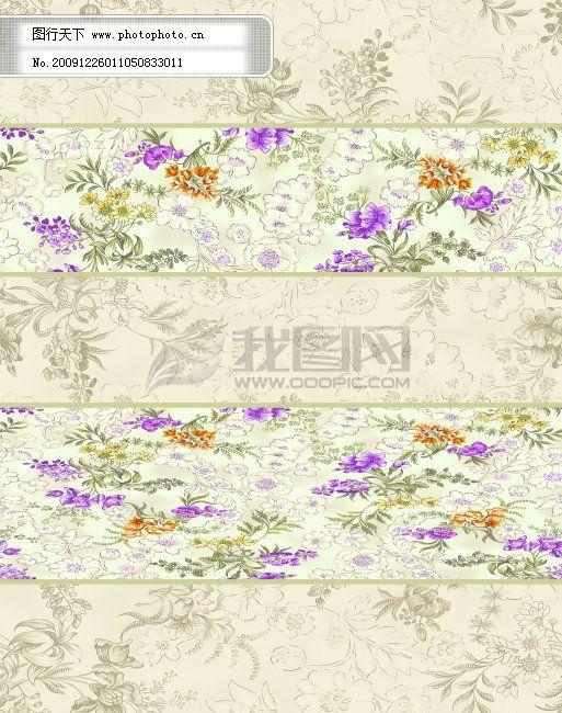 欧美风格 欧式窗帘 欧式风格 欧式古典花纹 欧式花纹 欧式花纹边框 欧