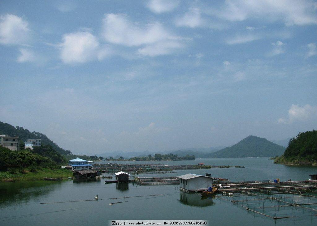 千岛湖 农家乐 鱼排 蓝天白云 碧湖 国内旅游 旅游摄影 摄影 180dpi