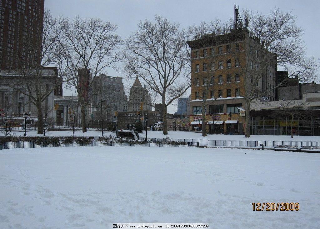 银装素裹 纽约 纽约风光 风景 景色 背景 素材 唐人街 纽约雪景 白雪