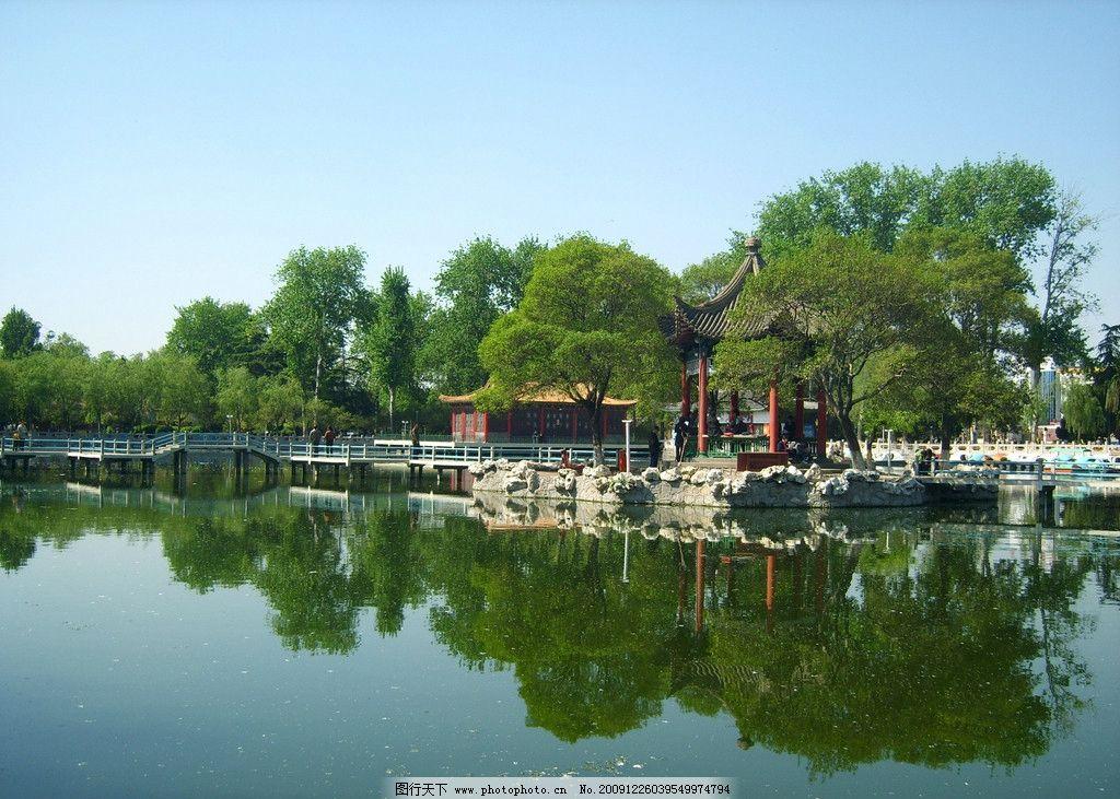 安阳人民公园 安阳 湖面 小桥 亭子 公园景色 安阳园林建筑 园林建筑
