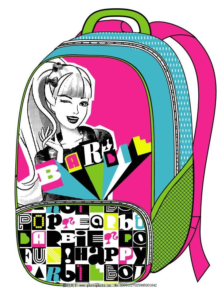 美女背包 书包 文具 黑白女孩 矢量 分层 书包效果图 背包矢量图
