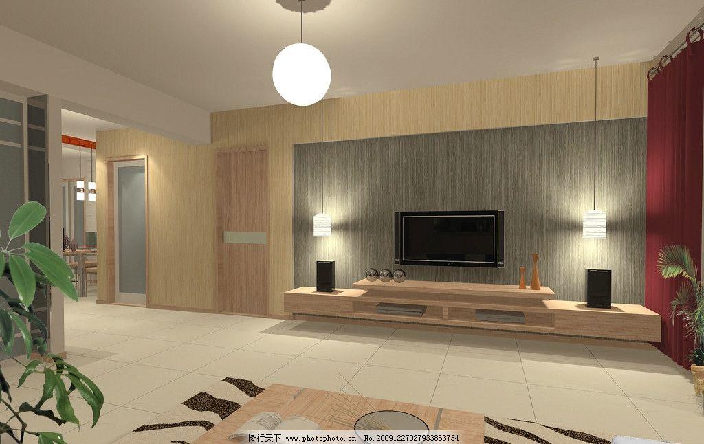 电视背景墙图片,装修效果图 客厅-图行天下图库