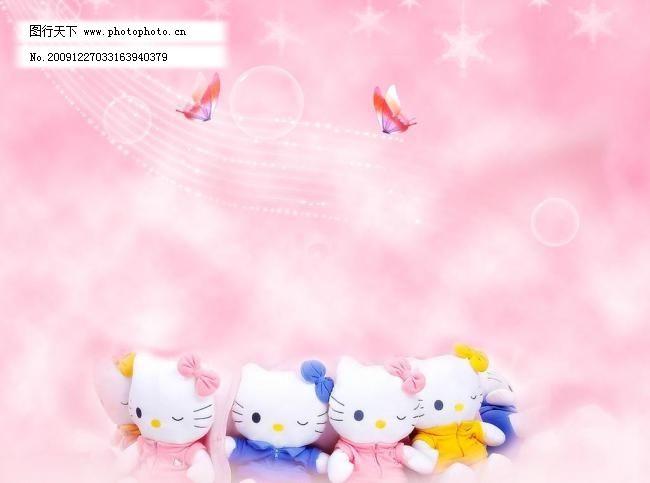 粉色可爱模版 相册版版 可爱底版 ps分层模版 儿童相片模版 浪漫底纹