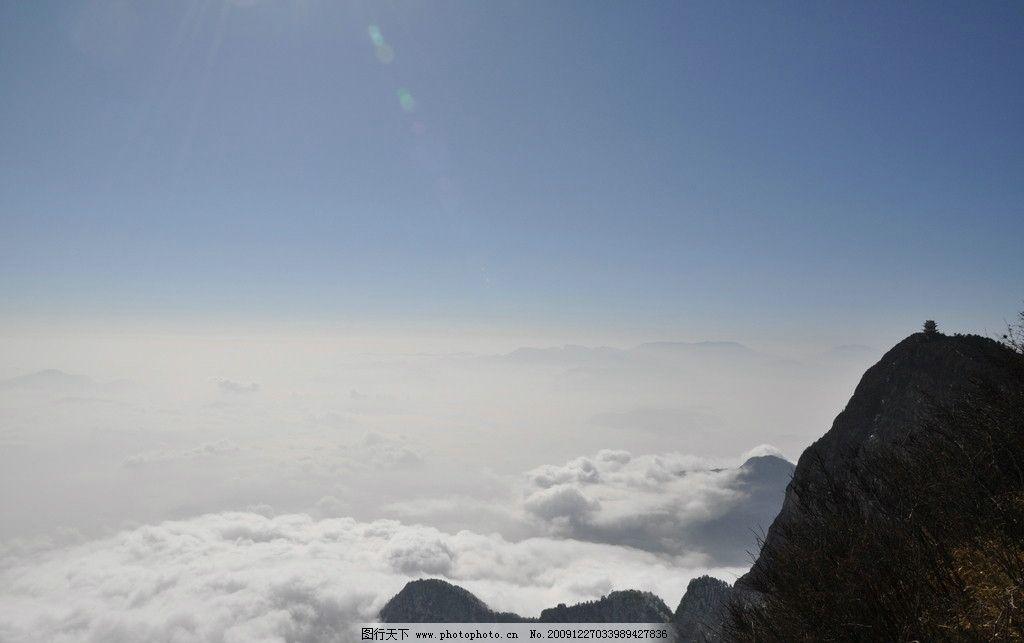 峨眉山风景 云 山峰 国内旅游 旅游摄影 摄影 300dpi jpg