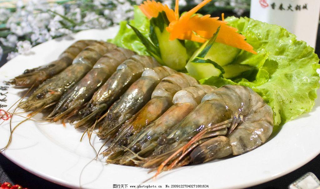 竹节虾 虾 大虾 火锅涮品 火锅虾 生虾 传统美食 餐饮美食 摄影 240图片
