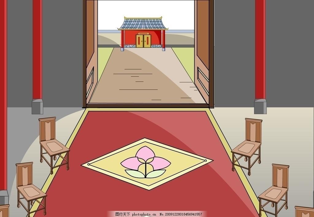 古代室内场景 桌子 椅子 房子 瓦房 地毯 动漫动画
