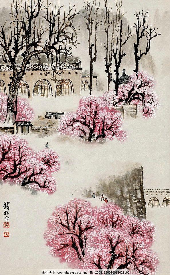 风景 钱松喦 中国 山水 钱松喦中国画 传统文化 文化艺术 设计 350dpi
