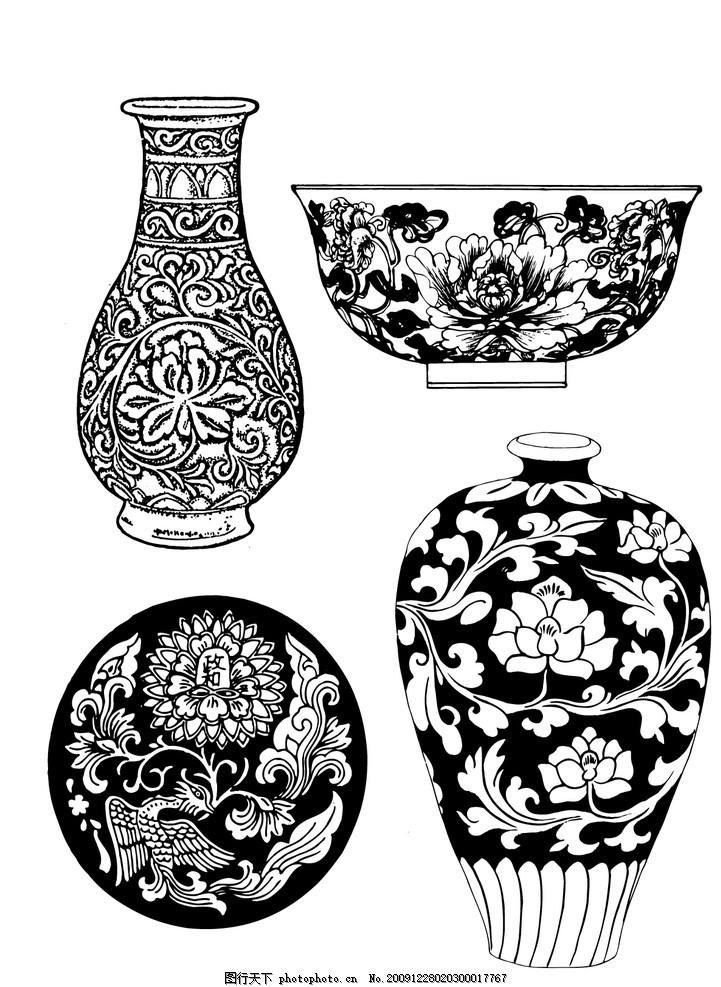 陶瓷图案 瓷器 古代陶瓷 花瓶 文化 白描 花纹图案 精美花纹