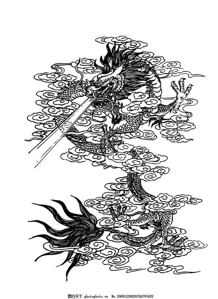 中国龙腾 白描 中国元素 吉祥图案 文化艺术 传统文化 传统图案