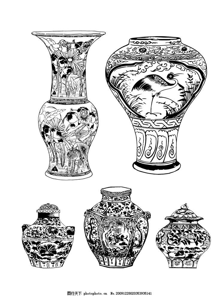 陶瓷 陶瓷图案 瓷器 古代陶瓷 花瓶 文化 白描 花纹图案 精美花纹