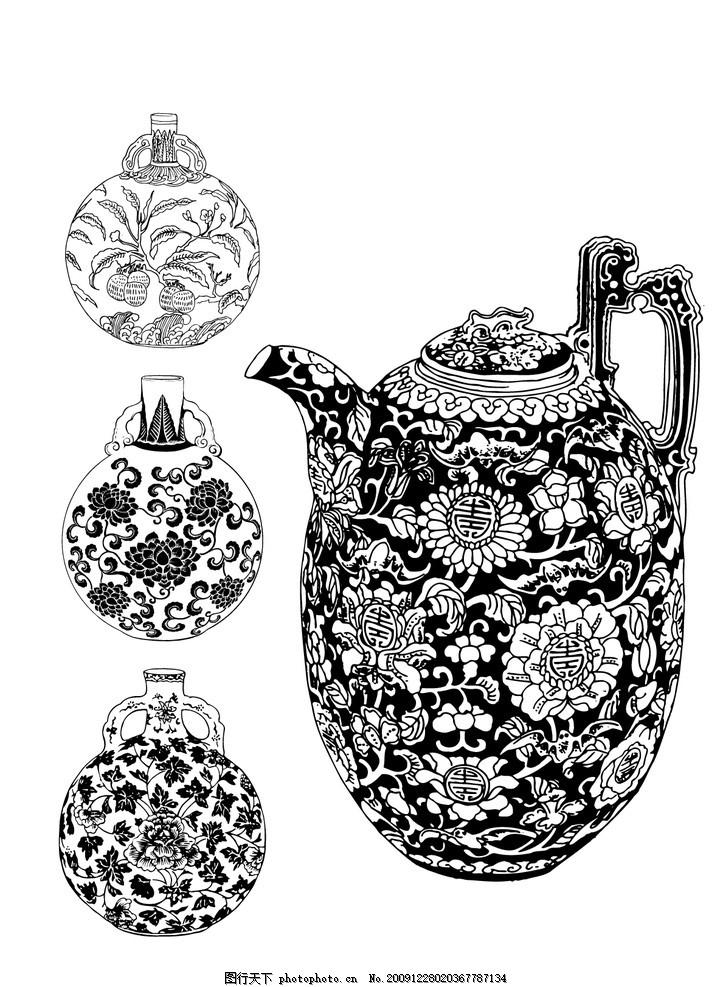 陶瓷 陶瓷图案 瓷器 古代陶瓷 花瓶 文化 图案 白描 花纹图案 精美