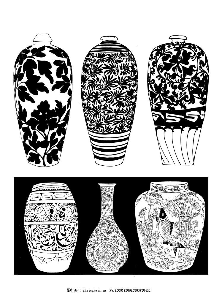 陶瓷图案 陶瓷 瓷器 古代陶瓷 花瓶 文化 图案 白描 花纹图案 精美
