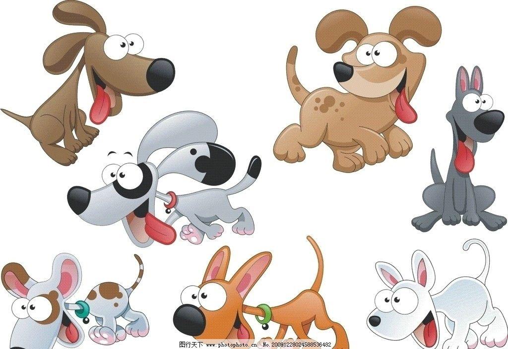 可爱的卡通狗 可爱卡通小狗 可爱 小狗 卡通 绿色背景 其他生物 生物