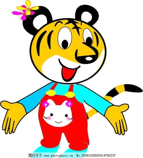 可爱卡通原宿猫头
